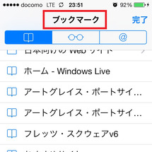 [iPhone5・5…