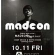 Madeon来日!