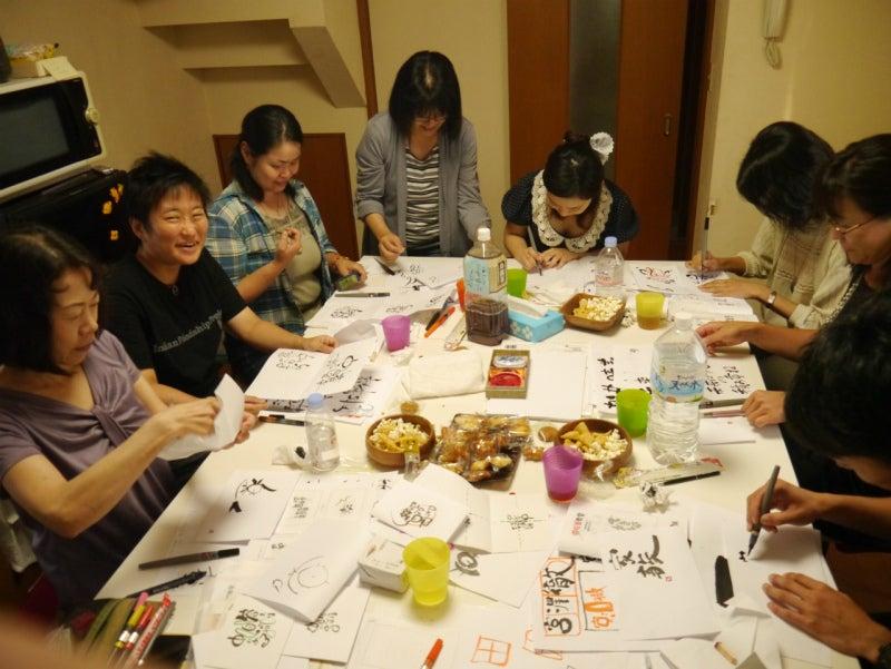 書道経験ゼロで「相田みつを」さんみたいな筆文字がかける教室:京都