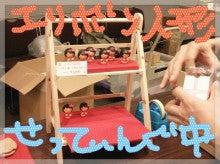 $M.ai's マイ・デイズ-2013-10-13-02-18-08_deco.jpg