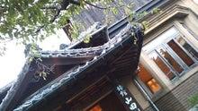 自由彩縁ブログ-山田別荘