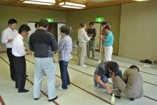 会津高原たかつえ|TAKATSUEスタッフブログ☆Takatsue's Back door-ロープワーク