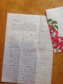 $京都・神戸・大阪   エステティック・リラクゼーション・ヒーリング 「都会のオアシス liaizon ~リエゾン~」