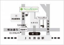 まつげエクステTerra Green マツエク&ネイル official Blog