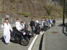 ガンバ(^○^)元気風のブログ