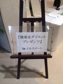 $ビーソレイユ【B-SOLEIL】のブログ