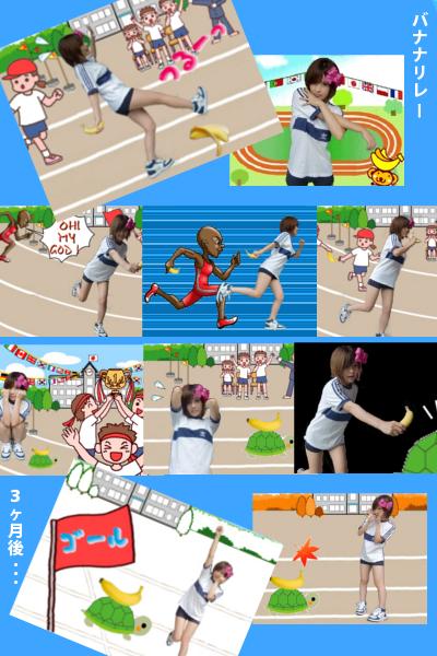 PIGMYANオフィシャルブログ「わくわくピグミャンランド」Powered by Ameba-undoukai2
