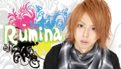 ルミナのブログ