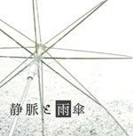 空リウム。-CD1