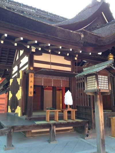 ルナシャイン・輝☆ブログ-第一本宮