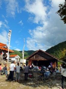 吉賀町移住者のブログ-kagu2
