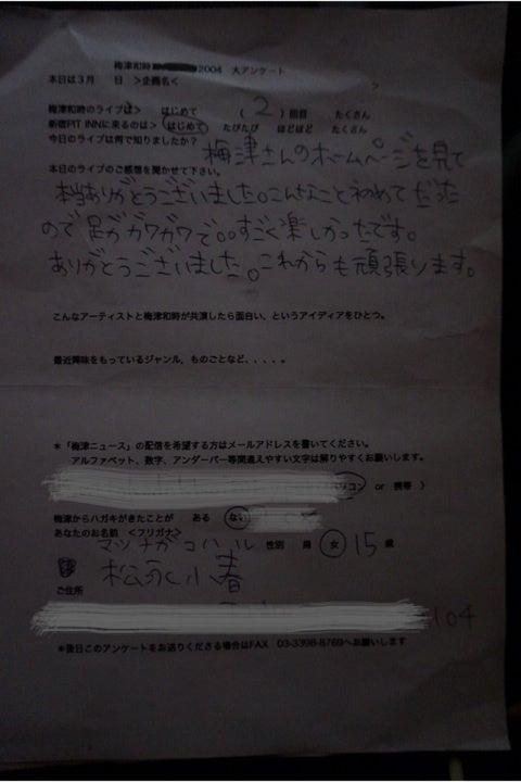 {9CEC2B49-DB02-4A82-A040-A6EE23CAE5B4:01}