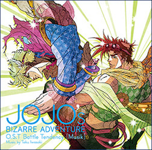 Lotus Juice-jojo