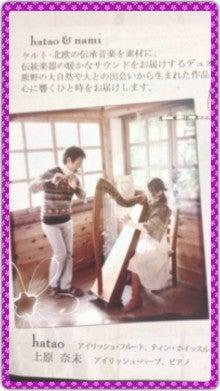 奈良県橿原市葛本町のピアノ教室・音楽教室「あおぞら音楽サロン」田原本町・桜井市からもすぐです。