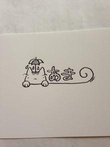 きな粉餅柄の猫。