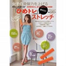 東原亜希オフィシャルブログ 『ひがしはらですが?』(プラチナムプロダクション)Powered by Ameba-__ 3.JPG__ 3.JPG