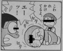 アクアマリン-壊れかけ(プライバシー保護)