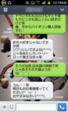 29歳キモい系男子の女のコ声かけブログ お地蔵日記-20131013004