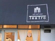 $TeaTro 創る場、人が集う場