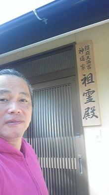 三遊亭栄楽のちょいと一報!-131016_094201.jpg