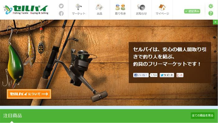 D_Groove Blog. ~No fishing No Life~ Second challenge…-1