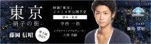 $藤岡信昭のブログ