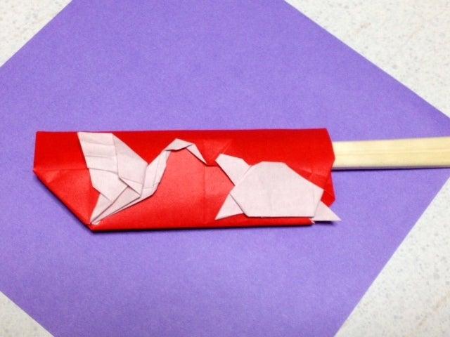 すべての折り紙 長方形 折り紙 鶴 : 鶴と亀の箸袋 折り紙で箸袋 ...