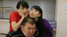 ももいろクローバーZ 百田夏菜子 オフィシャルブログ 「でこちゃん日記」 Powered by Ameba-13811399760131.jpg