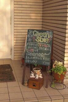 green styleのブログ