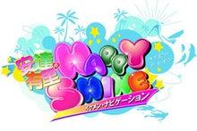 菅 孝訓のブログ