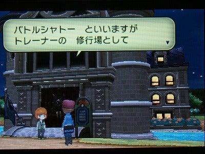 ポケモンXY ポケモン通信 攻略ゲームブログ