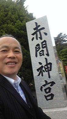 三遊亭栄楽のちょいと一報!-131017_150804.jpg