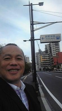 三遊亭栄楽のちょいと一報!-131017_150628.jpg