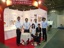 日本の国際化に貢献するGTN社長のブログ