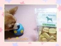 $庄司真弓@心理セラピスト☆カウンセリング★仙台Berry's Color~最上級の笑顔をあなたに~ -もも お菓子