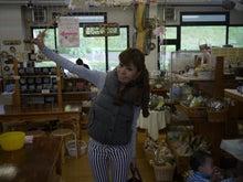 $美人女将CHAMIオフィシャルブログ「chami blog」Powered by Ameba