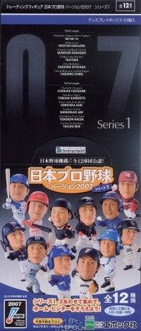 スポーツカードMINTの本部ブログ