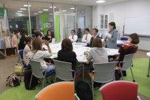 鈴鹿法人会青年部会のブログ