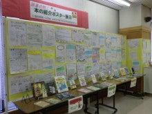 やまちゃんのホッとブログ-本の紹介