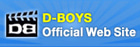 D-BOYSオフィシャルサイト