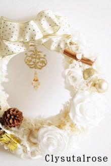 東京立川のフラワー教室 インテリアやお誕生日プレゼントにフラワーギフト アトリエクリスタルローズ-ホワイトクリスマスリース