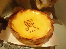 PFL★MIKIのブログ-2013101821040000.jpg