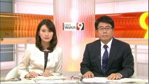 <b>ニュースウォッチ9</b> NHKテレビ 02(G)|まことのブログ