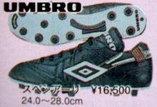 1995010411ダイ アンブロ スペシアーリ