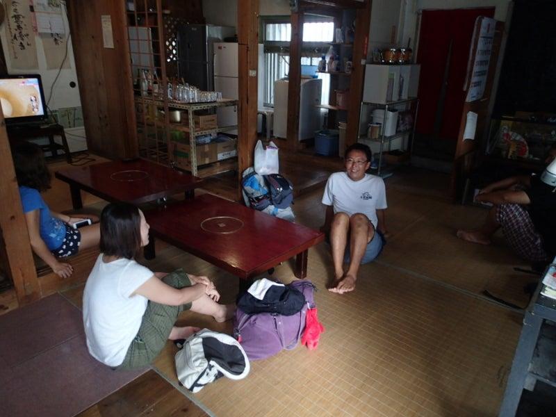 $歩き人ふみの徒歩世界旅行 日本・台湾編-おじぃーの家談話室
