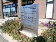 愛知県看板屋 裕広芸 ヨッシーの職人奮闘記!!