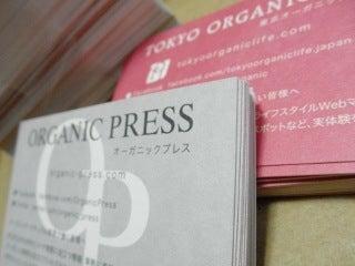 東京オーガニックライフ-CARD