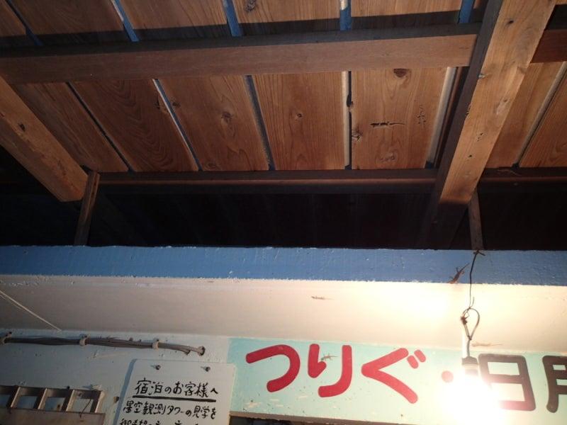 歩き人ふみの徒歩世界旅行 日本・台湾編-屋根裏