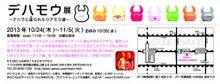$高木綾子オフィシャルブログ「Official blog of Ayako Takagi」 Powered by Ameba