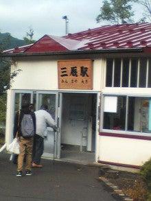 $メイブレラン潟さんのブログ-三厩駅